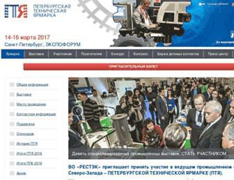 Thumbshot of Ptfair.ru