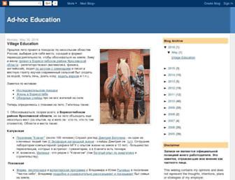 Ef784f34bd0c2e338847898d7be48bda36c45bc0.jpg?uri=adhoceducation.blogspot
