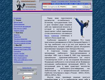 Main page screenshot of tkd.kulichki.net