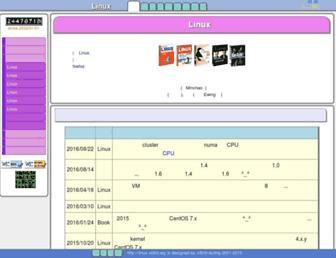 linux.vbird.org screenshot