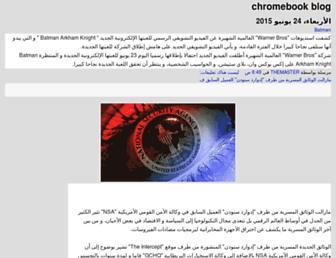 Ef94e0e0416b4409a51df9882eac9a9ea43a9946.jpg?uri=chromebook-blog.blogspot