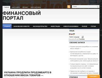 Efb79cbcbb9c977d6567f38d349708ebb34a352d.jpg?uri=uinvest.com