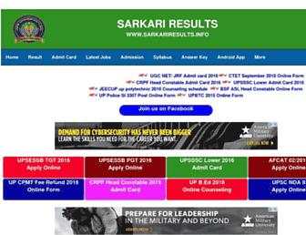sarkariresults.info screenshot
