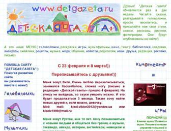 Efc0b83217640718453f739a147580bb7ede43ac.jpg?uri=detgazeta