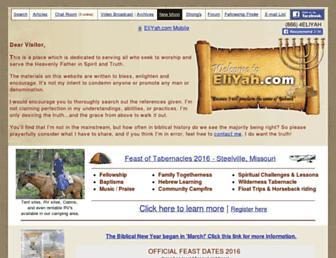 Efcd9f8aee379f7a214b25592ddd9008fbb863b3.jpg?uri=eliyah