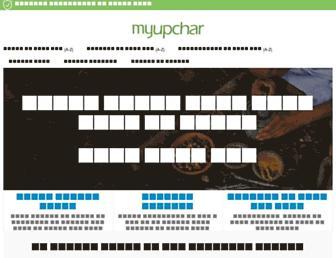 myupchar.com screenshot