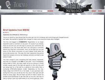 Efe10286b3137e6c7a89d2f616328fc6f1fbfb12.jpg?uri=tokyo.metblogs