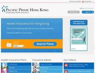 pacificprime.hk screenshot