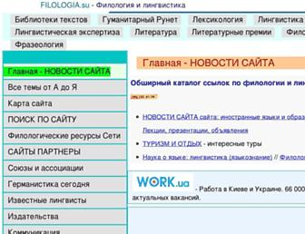 F026ecb7825f6bc1328a4057a11e367c261e673a.jpg?uri=filologia