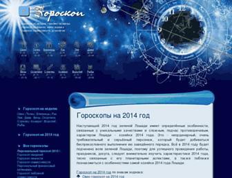 F030585426f04d875594c41fbae58bc1b8843b96.jpg?uri=sms-goroskop