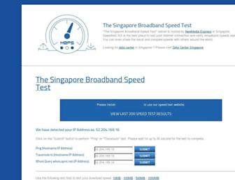 speedtest.com.sg screenshot