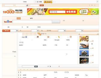 Main page screenshot of 15666.yzz.cn