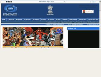 Thumbshot of Ddindia.gov.in