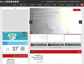 Thumbshot of Careermideast.com