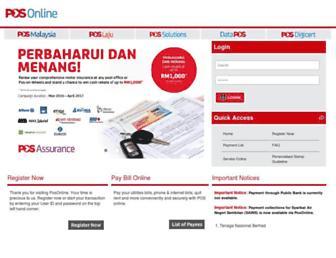 posonline.com.my screenshot