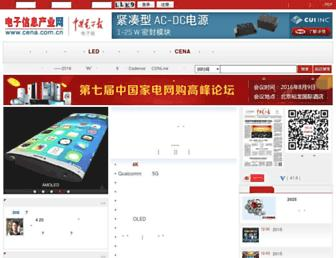 F0a65c7c6c29c7c2db63b59425c6d1785ea04cb2.jpg?uri=cena.com