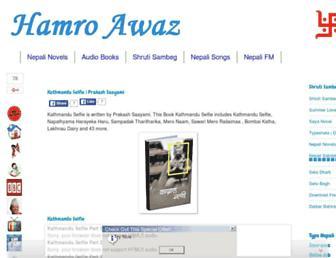 hamroawaz.blogspot.com screenshot