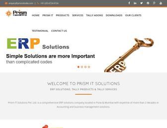 prismitindia.com screenshot