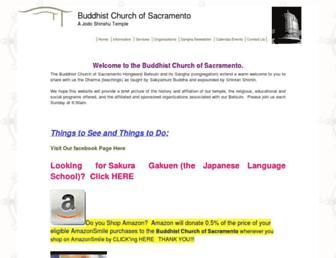F0cae41eb5c670812a4c892813c88edbaff6ec5a.jpg?uri=buddhistchurch