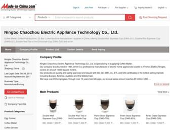 coffeebiz.en.made-in-china.com screenshot