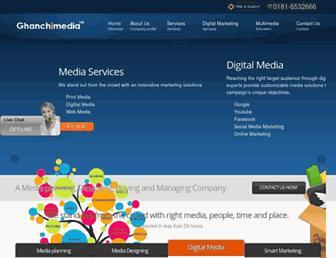ghanchimedia.com screenshot