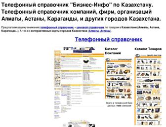 F0df8a91890941144d66efa1d184ebfa6fc44e47.jpg?uri=telefonnyi-spravochnik.1kz