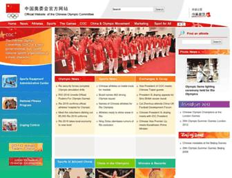 Main page screenshot of en.olympic.cn