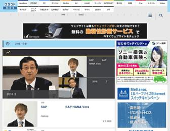 cloud.watch.impress.co.jp screenshot