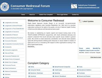 consumerredressal.com screenshot