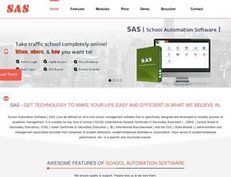 schoolautomationsoftwares.com screenshot