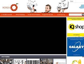 F112638f41ac1f2eececd5e49472b827d2b551c9.jpg?uri=uspeh-tv