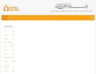 imanislam.com screenshot