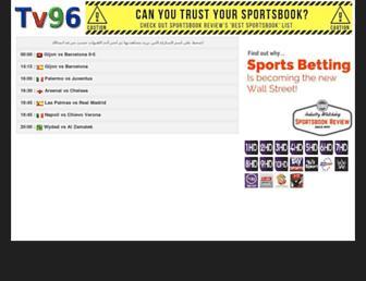 live.goalat.com screenshot