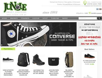 jungle.com.gr screenshot