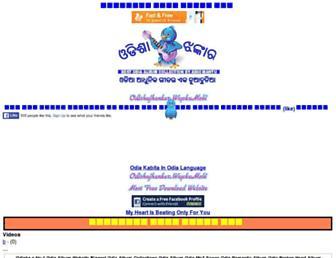 odishajhankar.wapka.mobi screenshot