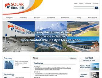 F13e6fef56a6ceac60cffd677aa18c487d51d7ac.jpg?uri=solar-frontier