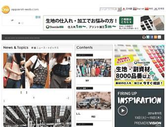 F13f729e8ee593f94e4ba7cf2a64b48e83b8373b.jpg?uri=apparel-web