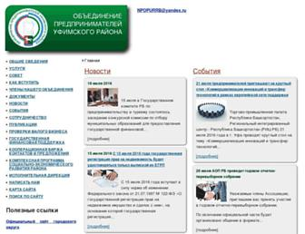 Main page screenshot of opurrb.ru