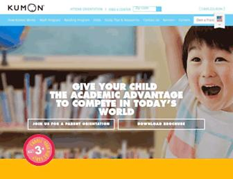 Thumbshot of Kumon.com