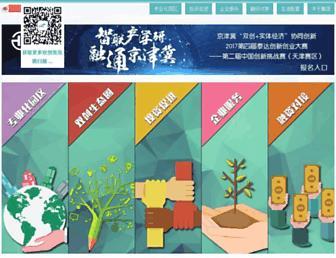 Main page screenshot of innovateda.org