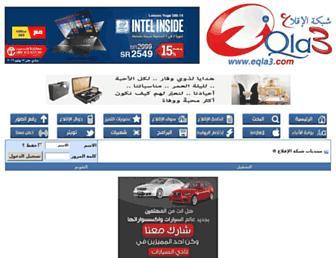 vb.eqla3.com screenshot