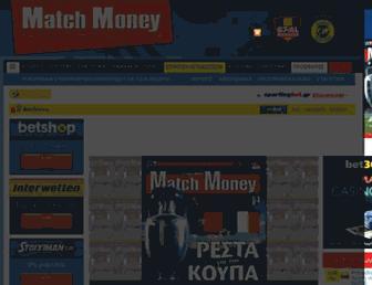 F168b15ee808d91288d707cb8dee3d9c72e67312.jpg?uri=matchmoney.com