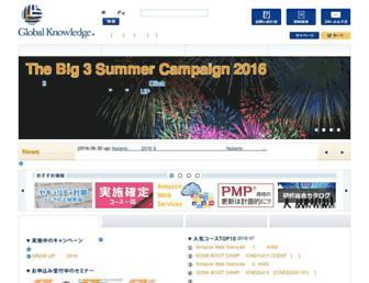 Thumbshot of Globalknowledge.co.jp