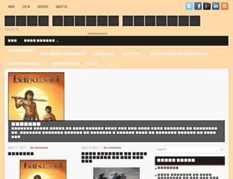 tajsamacharsamiksha.com screenshot