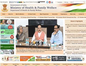 mohfw.gov.in screenshot