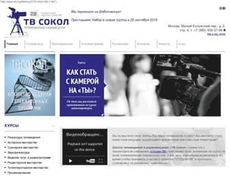 Thumbshot of Businessmatika.ru