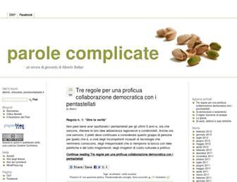 Main page screenshot of parolecomplicate.it