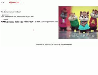 Thumbshot of Qfj.com.cn