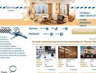F1a934416b23c04374394dfb6193fe17fe482f36.jpg?uri=rent-real