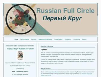 F1af32e3b5d0b15e3d726dc50c7801df3244ee3b.jpg?uri=russianfirstcircle